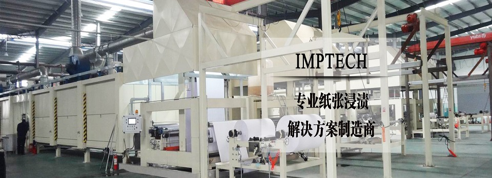 NANTONG IMPTECH_CHINA, IMPREGNATION LINES