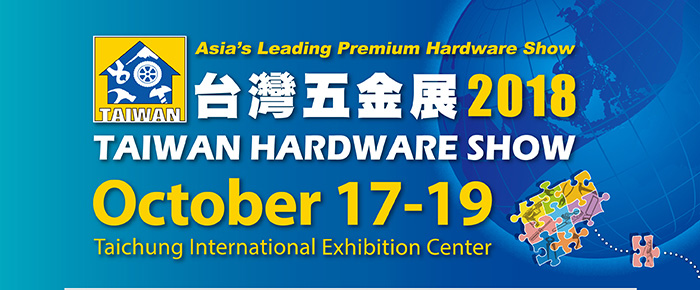 TAIWAN HARDWARE SHOW 17-19 OCTOBER 2018 IN TAICHUNG