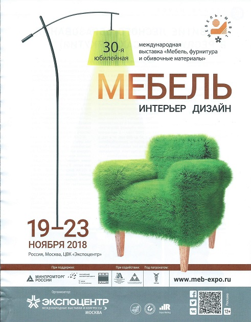 THE 30TH MEBEL FAIR IN MOSCOW-RUSSSIA, 19-23 NOVEMBER 2018