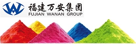 FUJIAN WANAN CHINA, THE NO SOLVENT SOLID DRY POWDER PAINT